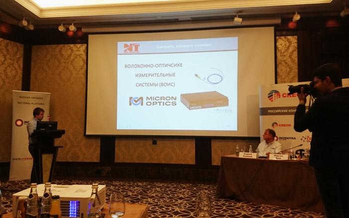 «Нева Технолоджи» приняла участие в конференции «Композиты и компаунды 2017»
