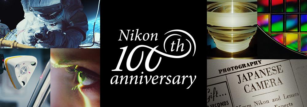 В 2017 году компания Nikon отметит свой 100-летний юбилей