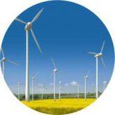 Лопасти ветряных двигателей
