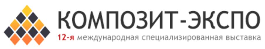 Нева Технолоджи на Композит-Экспо 2019
