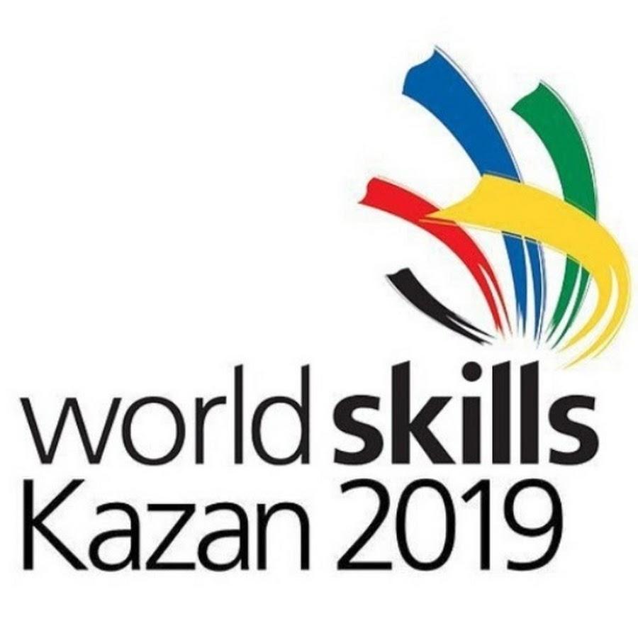 Участие в финале мирового чемпионата WorldSkills Kazan 2019