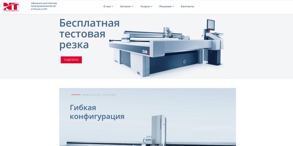 Новый русскоязычный сайт Zund